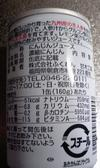 Ninjinkassai2