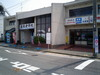 shikanoshima-center