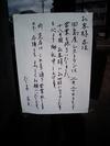 tashimaya2